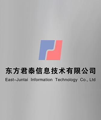2001年中国加入WTO,经济全球化的春风一夜之间吹遍神州大地。中国汽车产业发展驶入国际化的快车道,2005年为中国汽车企业走出的国际化元年,在浩大的时代背景下,东方君泰信息技术有限公司于2006年8月在北京成立。