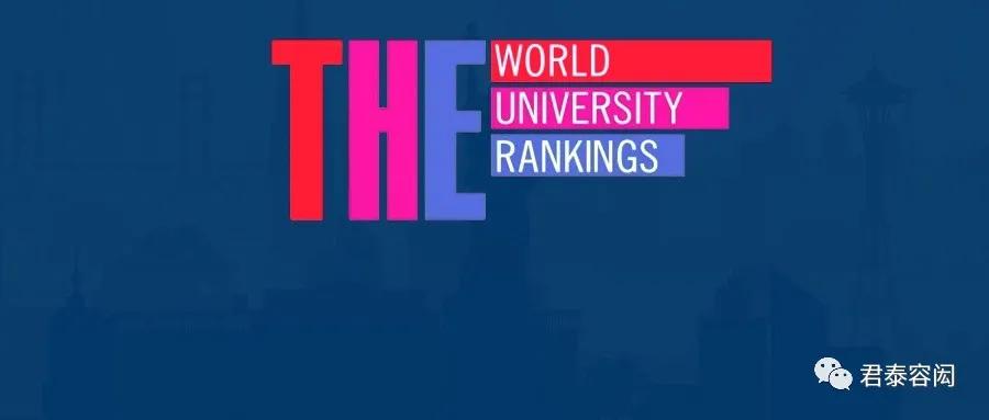 2022泰晤士世界大学排名公布!